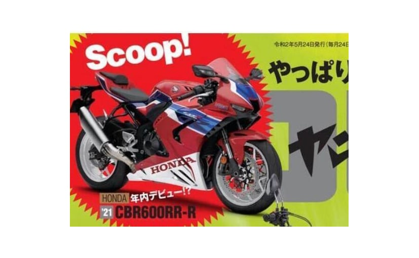 The Honda CBR600RR may be updated and launched as a final edition model