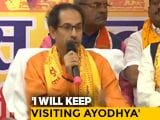 "Video : ""Will Give Rs. 1 Crore For Ram Temple"": Uddhav Thackeray In Ayodhya"