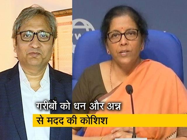 Videos : रवीश कुमार का प्राइम टाइम:  पैदल चलते मज़दूरों के लिए जागी सरकार, डॉक्टर परेशान