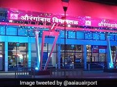 औरंगाबाद हवाई अड्डे का नाम बदलकर छत्रपति संभाजी महाराज हवाई अड्डा किया गया