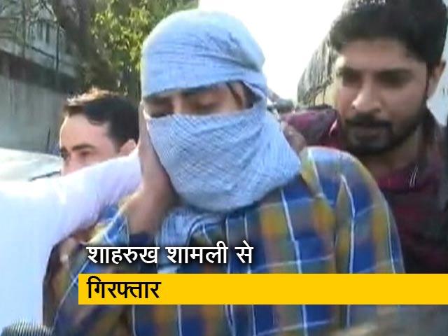 Videos : दिल्ली हिंसा के दौरान फायरिंग करने का आरोपी शाहरुख शामली से गिरफ्तार