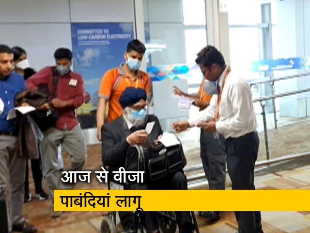 Videos : कोरोना वायरस को रोकने के लिए भारत ने  वीजा रद्द किए