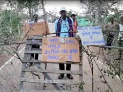 छत्तीसगढ़ में गांव वालों ने सड़क को कर दिया बंद, लिखा- '21 दिन तक No-Entry...' देखें Video
