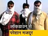 Video : यवतमाल में कंटेनर में छिपे मिले 300 मजदूर, जा रहे थे घर