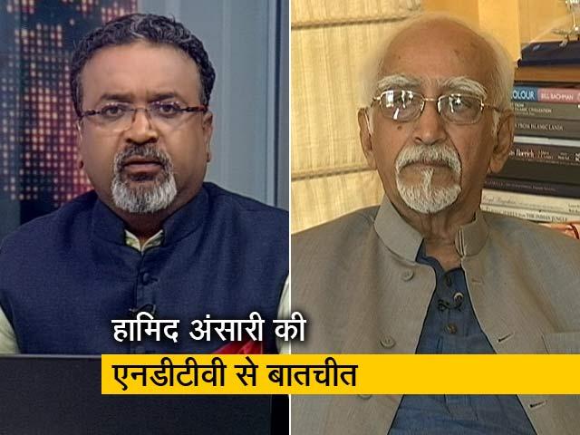 Videos : हॉट टॉपिक: 'साजिश के तहत दिल्ली में कराए गए दंगे' : पूर्व उपराष्ट्रपति हामिद अंसारी