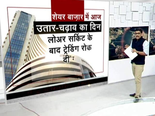 Videos : खबरों की खबर: पहले गिरा फिर संभला बाजार