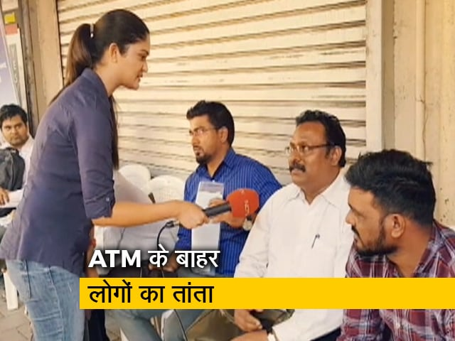 Video : पक्ष-विपक्ष: संकट में यस बैंक, उबारने की कोशिश