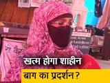 Video : शाहीन बाग में 94 दिन से धरना जारी, कोरोना से बचने के लिए लगाए गए तख्त
