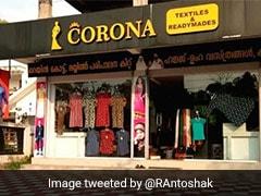 इस कपड़े की दुकान का नाम है Corona, दूर से लोग क्लिक कर रहे हैं सेल्फी, मालिक ने कही ये बात