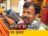 Video : कोरोना का असर: मुंबई, पुणे में कार्य स्थल 31 मार्च तक बंद रहेंगे : उद्धव ठाकरे