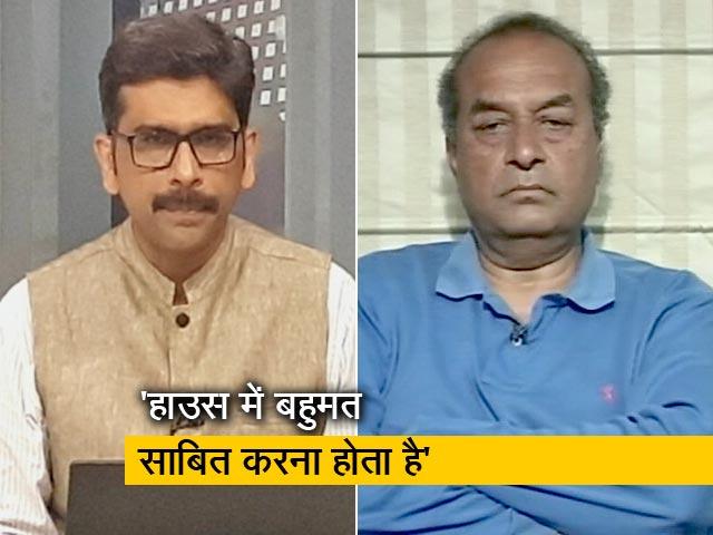 """Video : वरिष्ठ वकील मुकुल रोहतगी ने उठाया सवाल """"जब 6 का इस्तीफा स्वीकार हुआ तब 16 का क्यों नहीं?"""""""