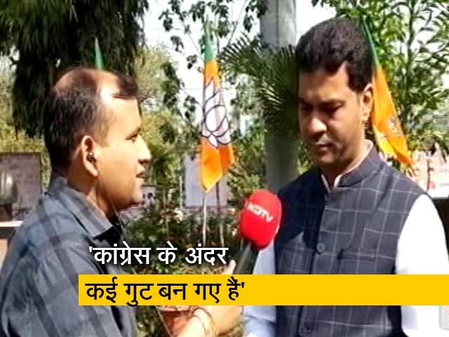 Videos : मध्य प्रदेश: कांग्रेस विधायकों की खरीद-फरोख्त के आरोपों को बीजेपी ने किया खारिज