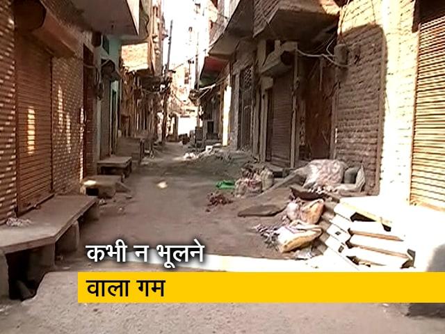 Video : दिल्ली हिंसा के बाद जिंदगी को रफ्तार पकड़ने में लगेगा वक्त