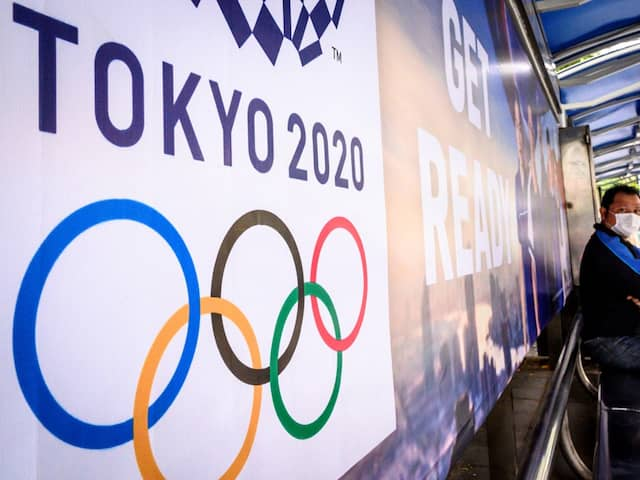 Olympic Gymnastics Qualifier In Tokyo Cancelled Over Coronavirus
