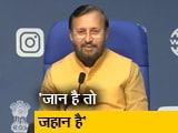 Video : केंद्रीय मंत्री प्रकाश जावड़ेकर ने कहा, ' सोशल डिस्टेंसिंग बेहद जरूरी'