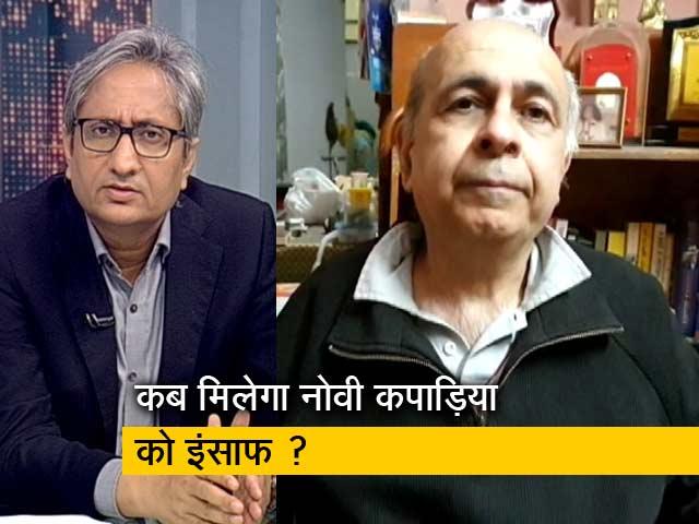 Videos : रवीश कुमार का प्राइम टाइम: दिल्ली विश्विद्यालय में 41 साल नौकरी के बाद भी पेंशन नहीं