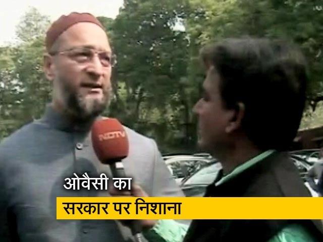 Videos : दिल्ली हिंसा : असदुद्दीन ओवैसी ने सरकार की नीयत पर उठाए सवाल