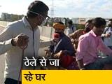 Video : लॉकडाउन: दिल्ली से बिहार तक ठेले पर