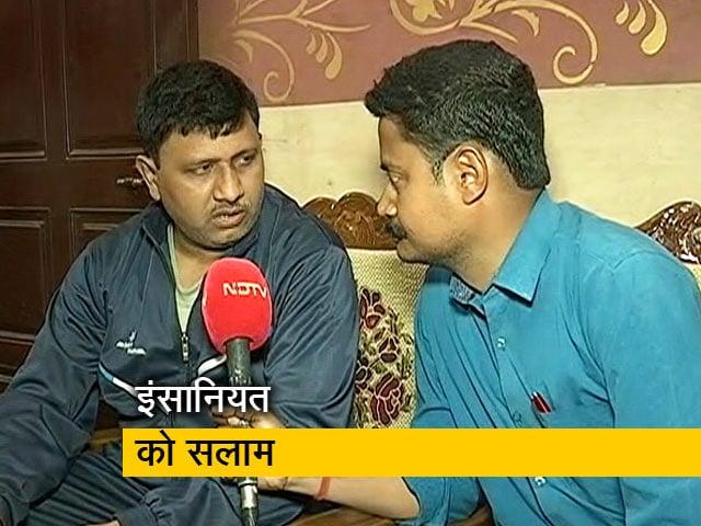 Video : दिल्ली हिंसा: मजहब से बड़ा इंसानियत का जज्बा