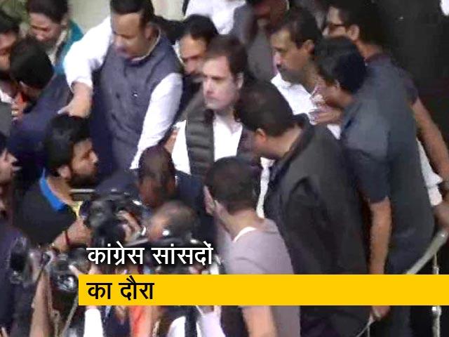 Videos : दिल्ली के दंगा प्रभावित इलाकों में कांग्रेस नेताओं का दौरा