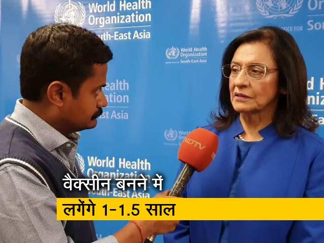 Video: WHO के क्षेत्रीय निदेशक ने कहा, 'भारत में और ज्यादा टेस्ट होने चाहिए'