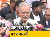 Video : छत्तीसगढ़ में मुख्यमंत्री भूपेश बघेल के करीबियों के ठिकानों पर आयकर विभाग के छापे