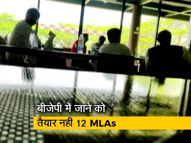 Videos : MP घमासान: इस्तीफा देने वाले 10 MLA, 2 मंत्रियों का इनकार: सूत्र