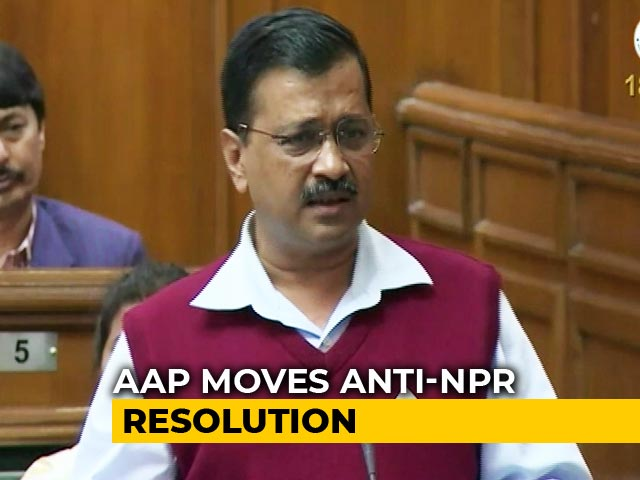 "Video : ""61 MLAs Don't Have Certificates"": AAP Government Moves Anti-NPR Resolution"