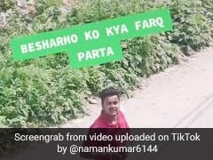 TikTok Viral Video: जनता कर्फ्यू में बाहर घूम रहा था शख्स, लड़की ने गुस्से में कर दिया कुछ ऐसा...