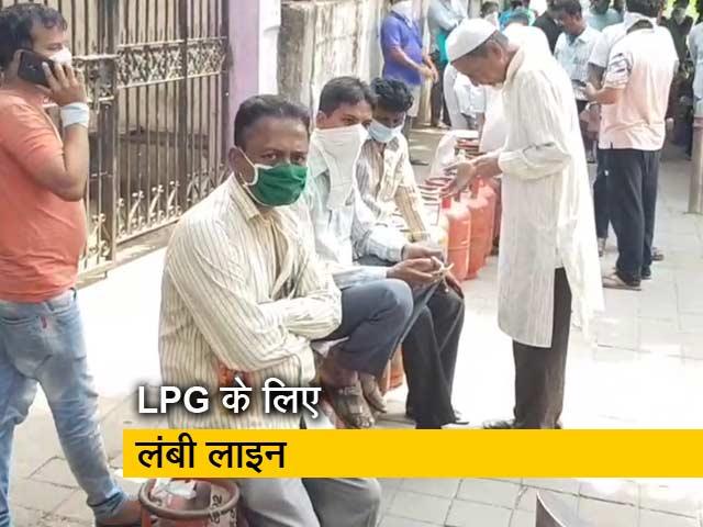 Video : लॉकडाउन के कारण LPG सिलिडंर की किल्लत, लोगों को हो रही परेशानी