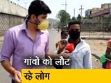 Video : मुंबई से पलायन करने को मजबूर हैं मजदूर