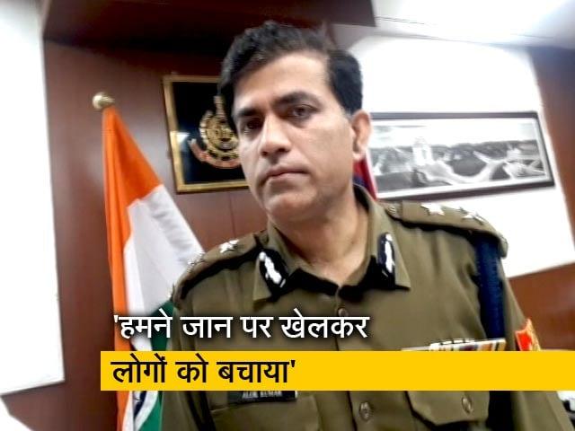 Video : दिल्ली हिंसा: ज्वाइंट कमिश्नर आलोक कुमार बोले- खंगाले जा रहे हैं वीडियो, उनसे होगी सबूतों की पहचान