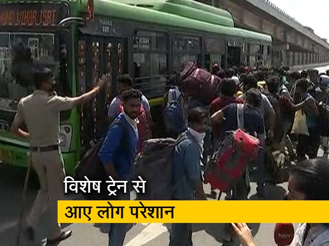 Videos : दिल्ली में लॉकडाउन, बस अड्डों पर भारी भीड़