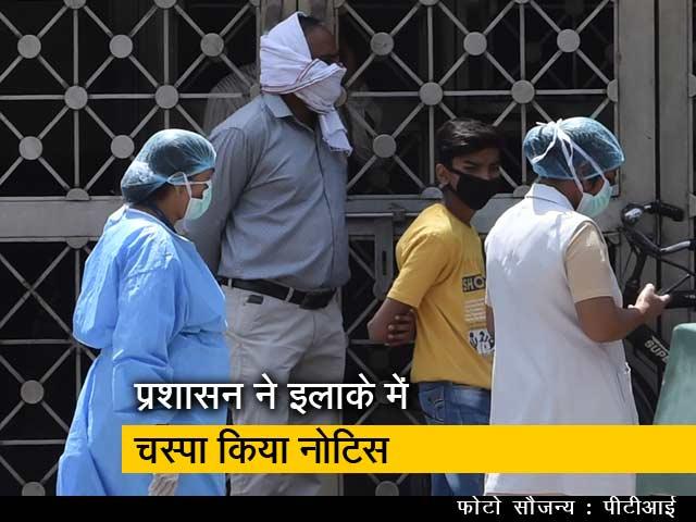 Videos : दिल्ली के मोहल्ला क्लीनिक का एक और डॉक्टर कोरोना पॉजिटिव