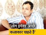 Videos : 'ऐसा नहीं है कि मैं सिर्फ देशभक्ति की फिल्में बनाता हूं': फिल्म निर्देशक नीरज पांडे
