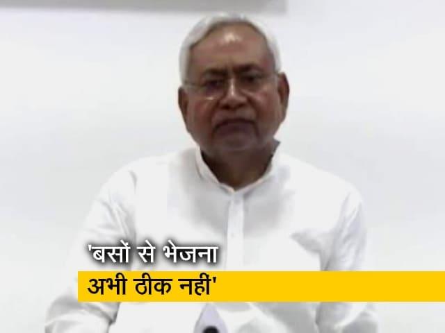 Video : CM नीतीश कुमार बोले- लोगों को अभी बसों से भेजना ठीक नहीं