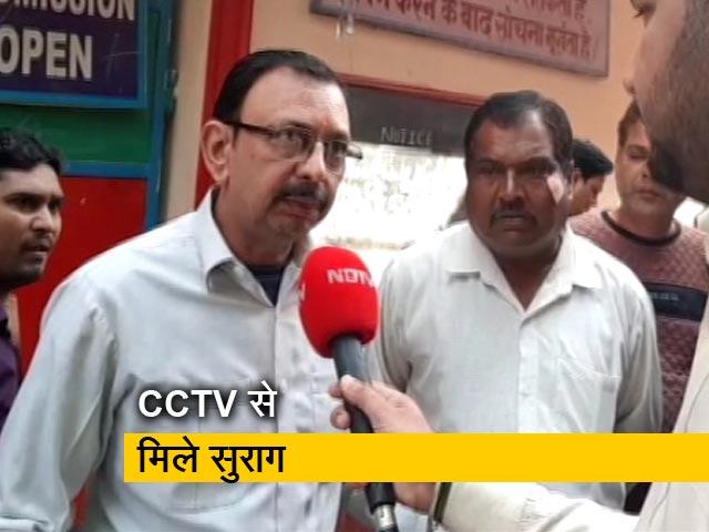 Videos : दिल्ली हिंसा मामले में ब्रह्मपुरी में CCTV से मिले सुराग