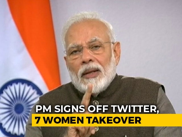 "Video : ""Signing Off"": PM Hands Over Social Media Accounts To 7 ""Women Achievers"""