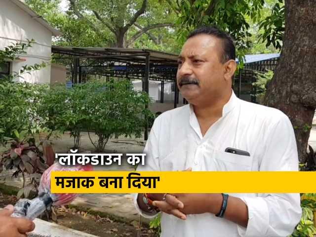 Videos : बिहार के मंत्री का CM योगी पर तंज- लॉकडाउन का मजाक बना दिया