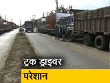 Video : रवीश कुमार का प्राइम टाइम: लॉकडाउन में फंसे साढ़े तीन लाख से ज्यादा ट्रक
