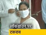 Videos : Bengal Coronavirus update: सेंट्रल टीम को सहयोग न देने की बात सही नहीं: चीफ सेक्रेटरी