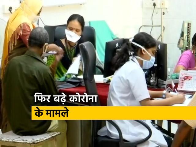 Videos : देश में कोरोना के 13387 मरीज, अब तक 437 की मौत