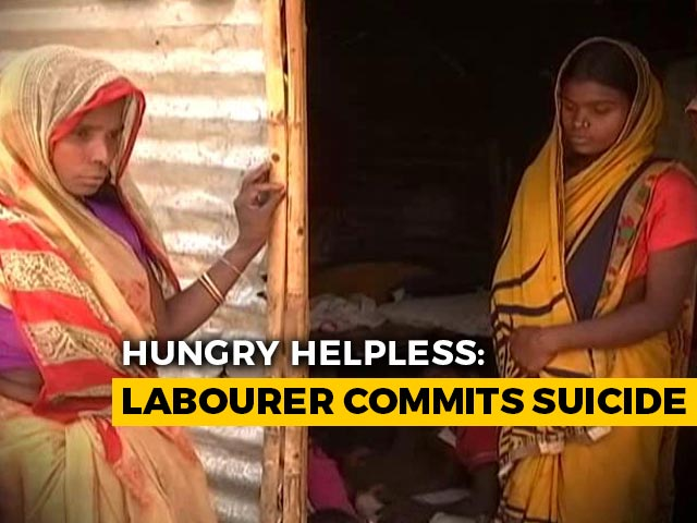 Video : Unable To Feed Family Amid Lockdown, Migrant Worker Commits Suicide