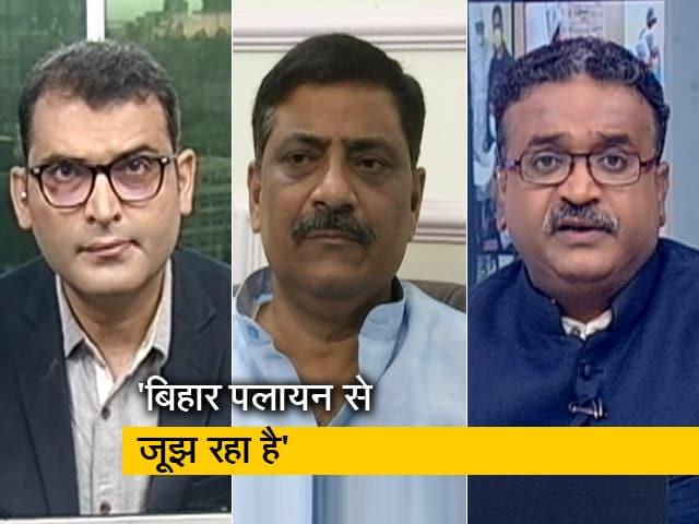 Videos : बिहार सरकार में मंत्री संजय झा ने कहा,'बिहार के लिए आगे की चुनौती बड़ी'