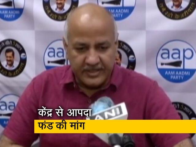 Videos : Coronavirus: दिल्ली के उपमुख्यमंत्री मनीष सिसोदिया ने केंद्र से मांगा आपदा फंड