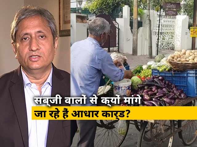 Video : रवीश कुमार का प्राइम टाइम: मीडिया की मेहरबानी से सब्जियां भी हिन्दू मुसलमान हो गई हैं