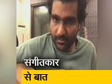 Video : जयपुर के मशहूर संगीतकार प्रतीक कुहाड़ से NDTV की बातचीत