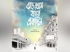 মুখ্যমন্ত্রীর অনুপ্রেরণায় অরিন্দমের আশ্বাস, 'ঝড় থেমে যাবে একদিন'