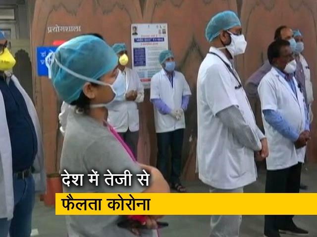 Video : डॉक्टर्स ऑन कॉल : एक्सपर्ट्स ने बताया कैसे रहेंगे कोरोना से सेफ