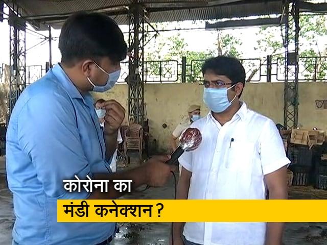 Video : दिल्ली के आजादपुर मंडी में 15 व्यापारी हुए कोरोना संक्रमित